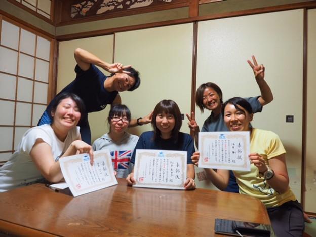 200本祝い 屋久島