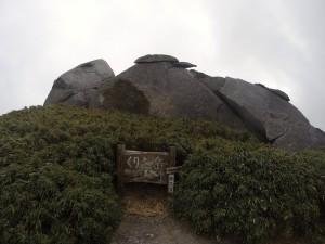 九州NO.3 栗生岳を通って・・・
