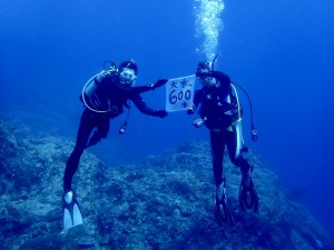600divesおめでとうございますー☆青い海でお祝いできて良かった♪