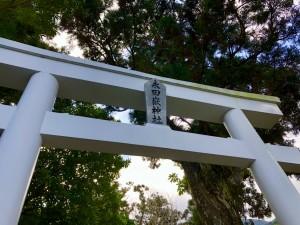永田嶽神社