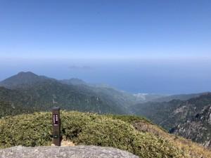 永田岳山頂!
